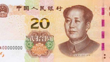 Nueva Serie de Yuanes Chinos 2019