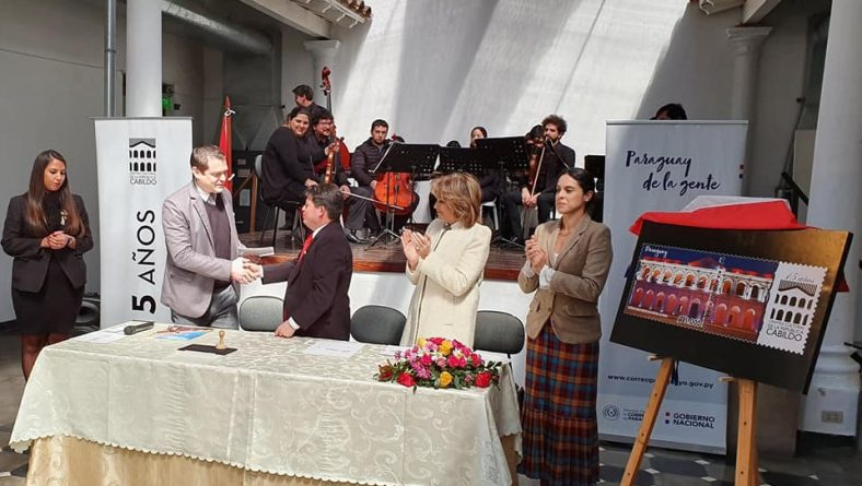 Lanzamiento de la postal «15 años del Centro Cultural de la República El Cabildo»